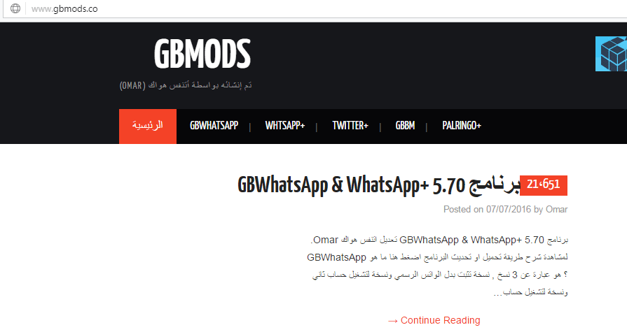 official page of gbwhatsapp